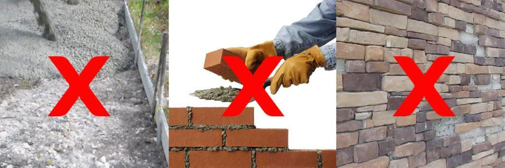 NO foundation, NO masonry, NO missing fascia bricks over time